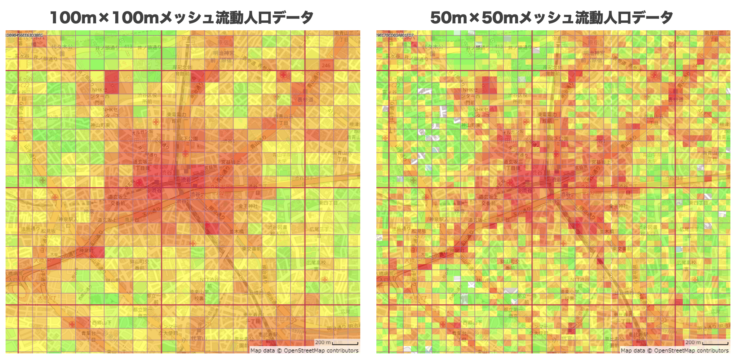 50m×50mの流動人口データ