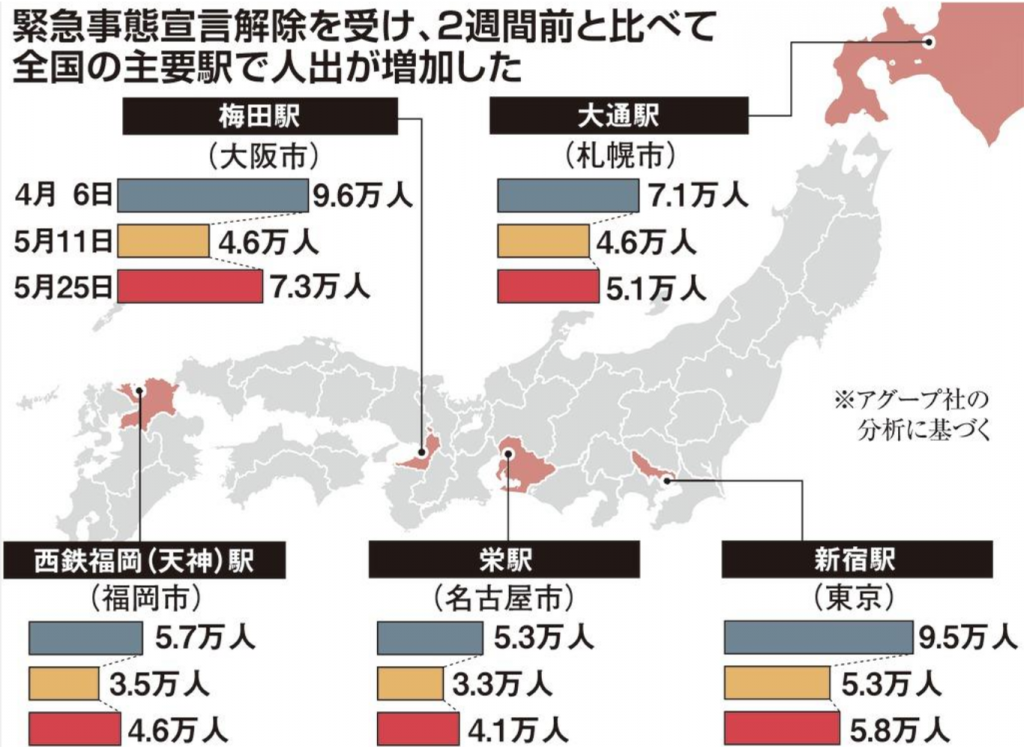 解除 福岡 事態 宣言 緊急 緊急事態宣言の解除後の福岡県の対応(6月19日以降)