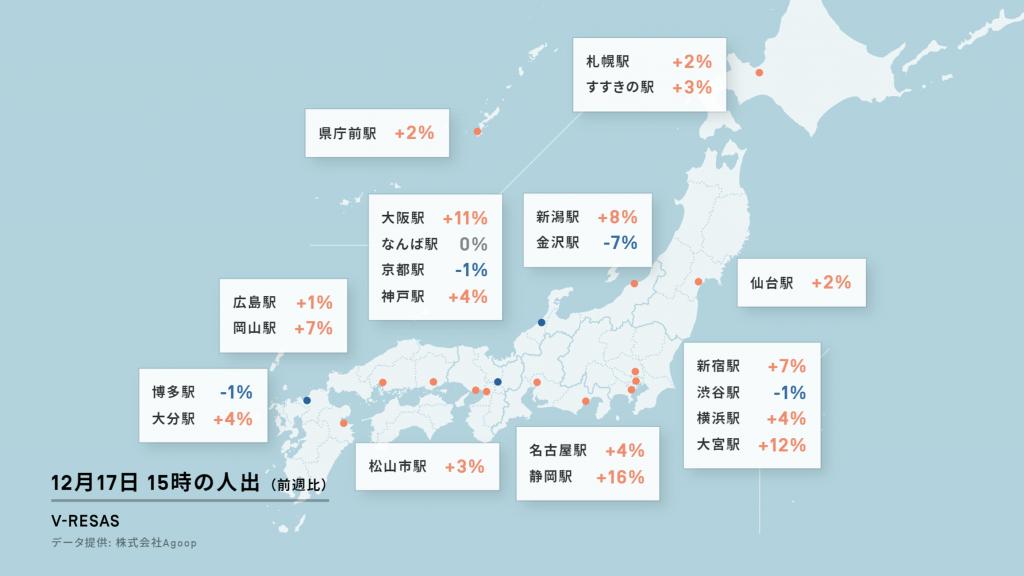 速報版の換算人口「きょうの人出マップ」のイメージ画面